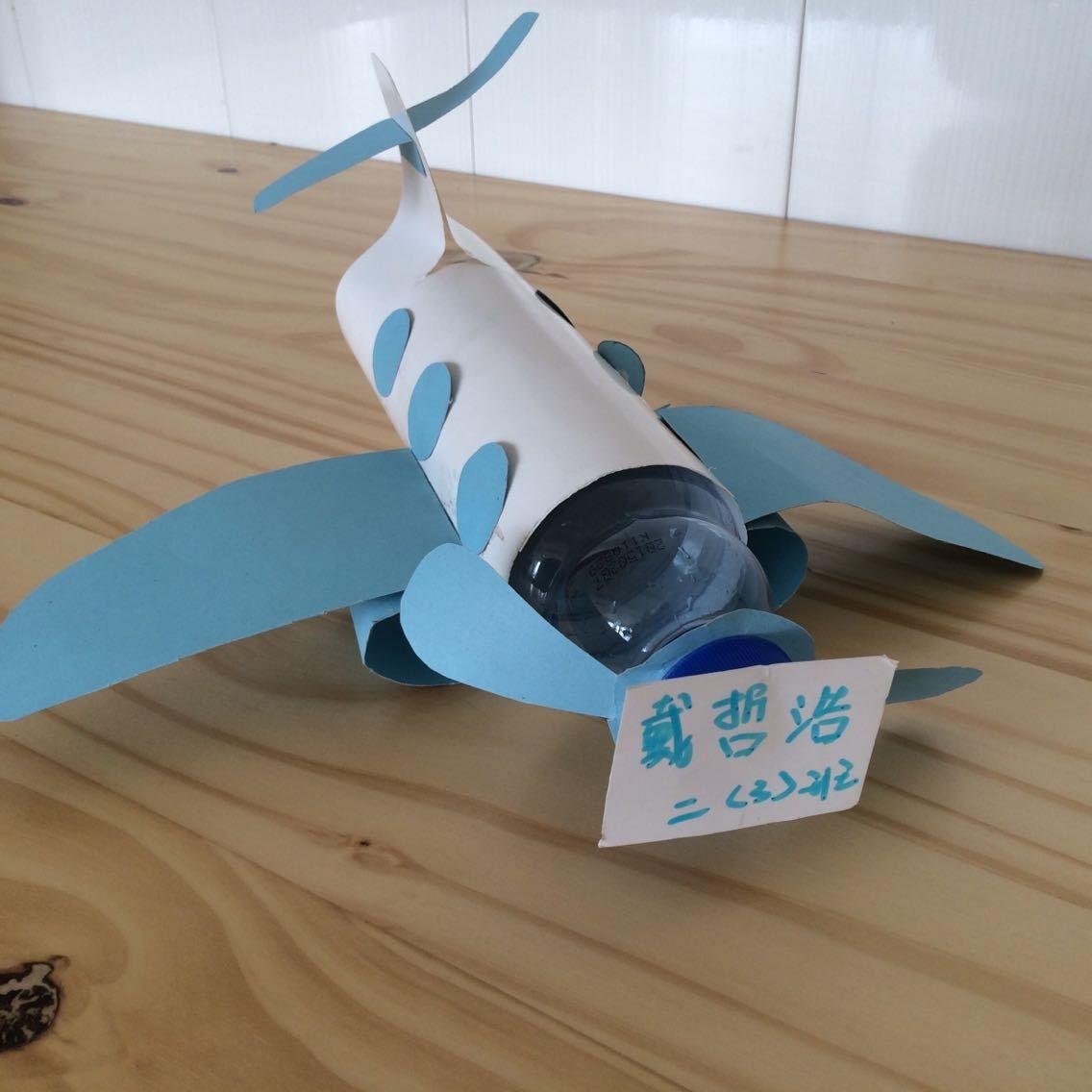 环保飞机制作大全
